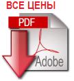 service_obsluzivanie_i_remont_condicionerov